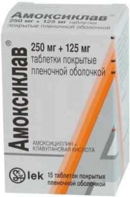 В анализе крови понижены моноциты