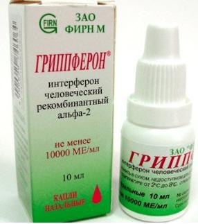 Повышены лимфоциты у ребенка 4 месяца