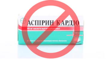 Кроверазжижающие препараты без аспирина