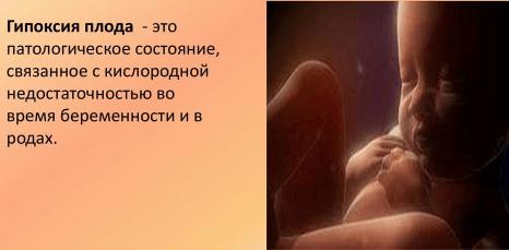 Недостаток кислорода в крови симптомы лечение